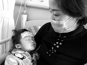 """救命!河南两岁女童突患病 急需""""熊猫血"""""""
