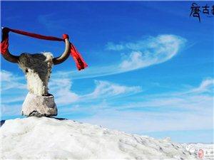 澳门大小点网址师徒徒步西藏第二十六天!黄土高坡延川,分外妖娆!