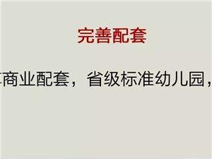 """京博・和苑,满城再无此""""峰""""景"""