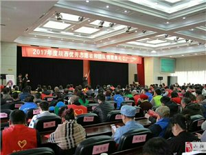 陕西山阳一退伍军人被评为2017陕西优秀志愿者