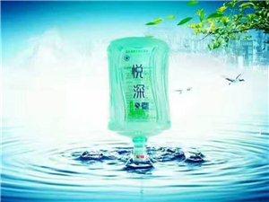恒大��深天然�V泉水 一次性桶�b水招商