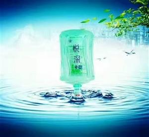 恒大悦深天然矿泉水 一次性桶装水招商