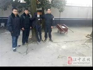 汉台民警抓获盗窃嫌疑人