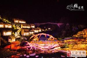 中国第一爱情歌剧-张家界天门狐仙