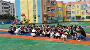 河南最新省级示范幼儿园名单公布!看看鹤壁有谁?