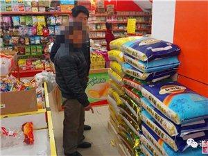 遂川禾源:一超市�群白バ⊥担�警民合力人�E俱�@……