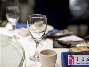 酒桌上的8条规矩!做到一半,让领导对你刮目相看!