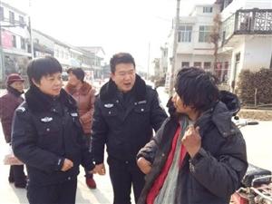 汉中城固董家营所救助流浪人员