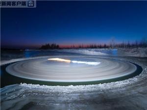 """东北现神秘冰圈直径12米能""""自转"""";科学家这样说"""
