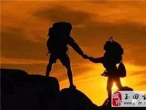 澳门大小点网址师徒徒步西藏第二十八天!可惜了这块玉!