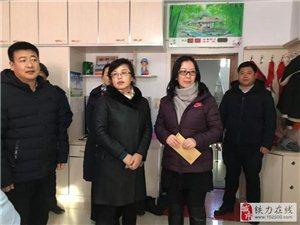 """省妇联领导走访慰问双丰镇""""两癌""""妇女 """"春蕾女童"""""""