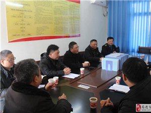 筠连县食品药品监管局迎接市委组织部党建工作检查