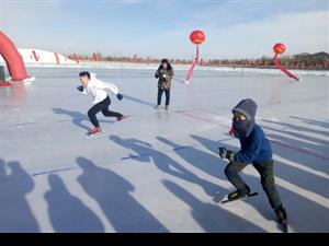 我旗速度滑冰代表队在全盟首届中小学生速度滑冰比赛中取得佳绩