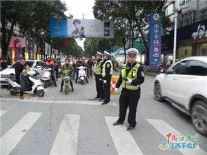 今天乐平骑这种车出门的都在街上被交警拦下了!出了什么大事么....