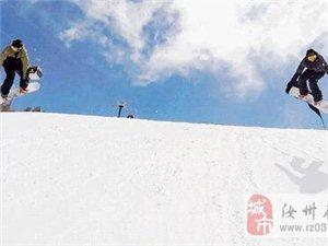 包场来滑雪,在汝州只有我们敢这么玩!