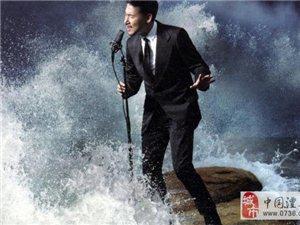 张学友为何四次拒绝《我是歌手;》的邀请;天王语出惊人!