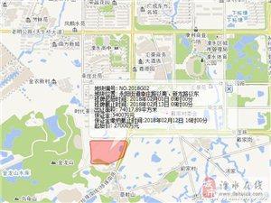 溧水挂3宗拆迁安置房用地起拍楼面价仅1586元/�O