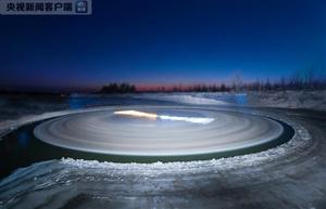 """东北现神秘冰圈直径12米能""""自转""""科学家这样说"""