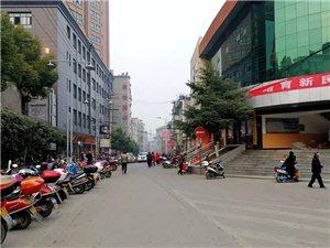 """取缔鲁家台菜市场,全面整顿马路市场,旬阳开启""""美颜""""模式"""