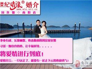 婚介行业合法吗?婚介为什么要先收费?你懂婚介吗?