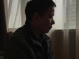 """四川男子""""被艾滋""""7年生不如死,要国家参照坐牢标准赔偿93万"""