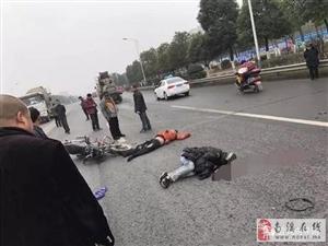 宜宾突发车祸!2人死亡!满地都是血!