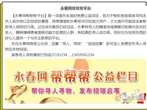 今晚在永春县城骑单车遛弯时不慎遗失褐色钱包一个,捡到者归还定给酬谢!