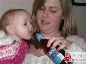 化州家长注意!俩小孩喝这个一死一痴呆!竟是因为这些东西