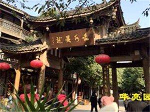黄龙溪,慵懒悠闲的下午慢生活