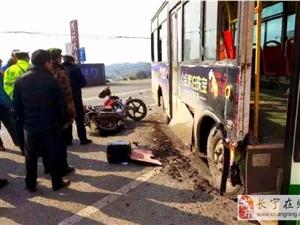 江安一摩托车和公交车相撞,摩托车司机腿部受伤!