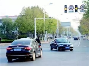 公安提醒:只要你有驾照,再忙也得看!过年尤其要注意