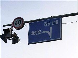 澳门大小点网址师徒徒步西藏第三十天!南泥湾~师父发烧了!