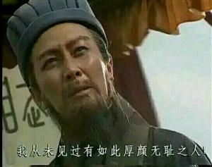 """佛系债主是否能降伏""""老赖""""精-珠海畔山海逸度假酒店"""