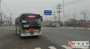 长兴首批镇域电动公交上线运营