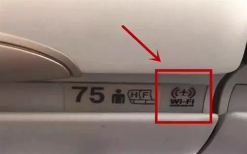 定了!从现在开始,可以在飞机上光明正大地玩手机啦!
