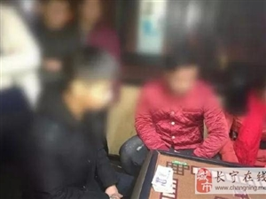 长宁万元街某茶楼一包间内,一群男女正围着一张桌子焖鸡