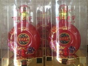 好消息!旬阳四季田园酒店喝西凤酒、泸州、干红系列买赠钜惠活动重磅来袭!