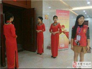 2018年新濠天地娱乐官网志愿者联谊会