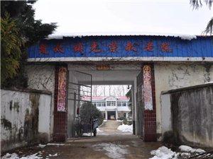 【大潢庄】第十二期:百年古镇踅孜,淮河水绕镇而过,淮南茶中外驰名