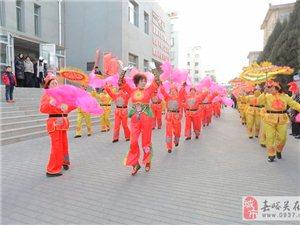 """嘉峪关市""""文化惠民季""""活动仪式启动"""