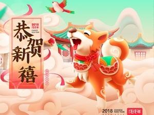【同城活动】澳门太阳城网站在线2018年迎新春网友聚会
