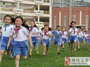潍坊7区率先破冰,启动小学生放学后校内延时服务,16113名学生受益!