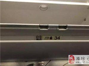国内坐飞机可以上网玩手机了!空中上网会不会收费,贵不贵?