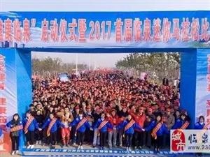 去年,临泉这项工作持续全省第一!
