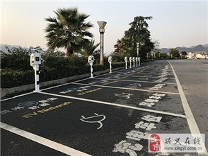 万峰林景区新增充电车位预计月底投入使用