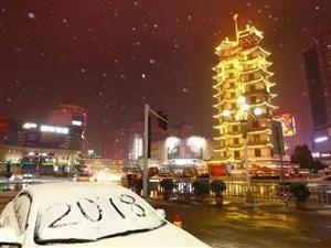 -7℃+雪雪雪!下周郑州将连下5天雪,更糟心的是...