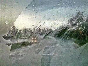车窗起雾了,用冷风还是暖风?快收好!
