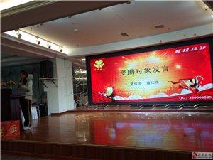 【喜讯】泸县义工2017年年终总结暨表彰大会
