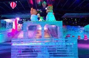 哇塞,听说哈尔滨搬到贵阳啦!青岩古镇大型真冰游乐场刺激又好玩,冰雪过山