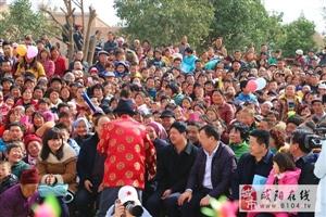 第四届魏老根乡村春节晚会元月28日将在在咸阳龙岩寺村举行